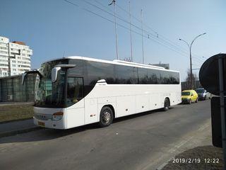 Transport pasageri: microbuz, autobuz, minivan, automobile