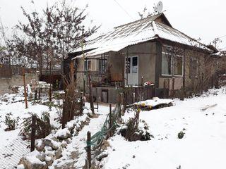 г. Ватра. Два дома на участке 9 соток. 295оо Евро.
