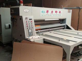 Производство упаковочных картонных коробок на заказ / Confectionarea lazilor din carton / Cutii