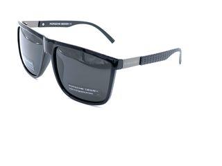 Ochelari de soare polarizaţi Prada Porsche Design