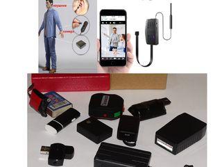 Микро техника высокого качества. Микро камеры, жучки, микро диктофоны, gps tracker и многое другое