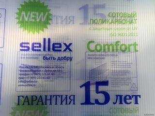 Sellex  поликарбонат российского производства на sos. hincesti. 140/1