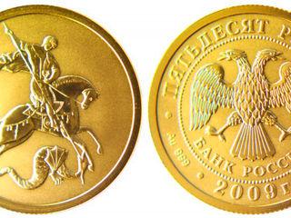 Куплю изделия в серебре, золоте, платине (кулоны, бижутерия, монеты,медали).