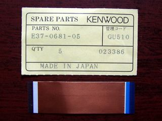Шлейф для двухдиапазонной р/станции Kenwood