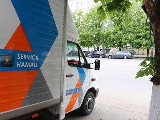 Taxi de marfa Chisinau!