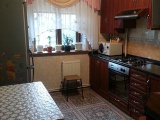 Продаётся 2-х комнатная квартира с мебелью и техникой.