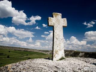 Orheiul vehi, satul Butuceni 12 arii de vinzare
