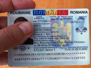 Buletine/pașapoarte – румыский паспорт/булетин