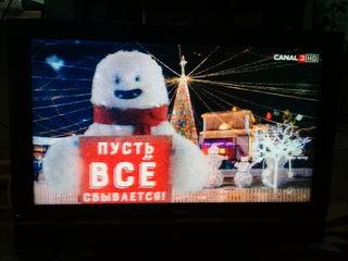 TV Protec б/У Германия