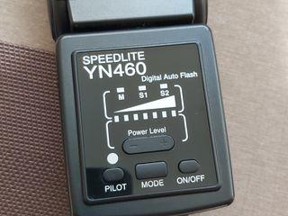 Вспышка YongNuo YN-460 Speedlight