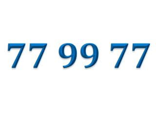 77-99-77 стоационар, număr staționar