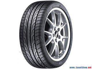 Купить шины Dunlop для легковых автомобилей, внедорожников, микроавтобусов в Молдове / Anvelope