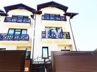 Продаётся дом TownHouse, Кишинев, Рышкановка 240 m