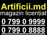 Artificii.md.Фейерверки и салюты.magazine Rîșcani-Botanica!