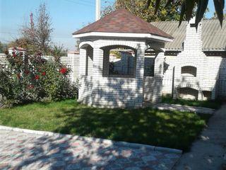 Ппродам дом в центре города