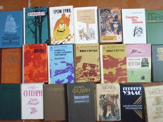 библиотека художественная , зарубежная , техническая литература