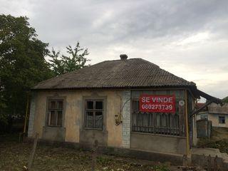 Улица Комсомольская 25