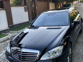 VIP Mercedes-Benz S class