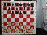Tablă de Șah Demonstrativă