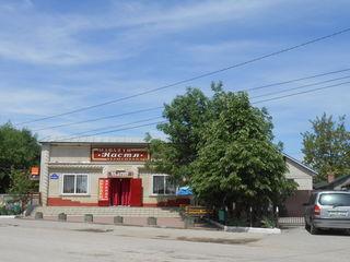 Дом+гараж+магазин+подвал+летняя кухня продаю. г. Единцы.