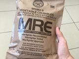 MRE сухие пайки/Meal ready to eat