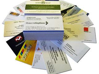 Визитки.Пластиковые визитки.Ламинированные визитки.Срочное изготовление.
