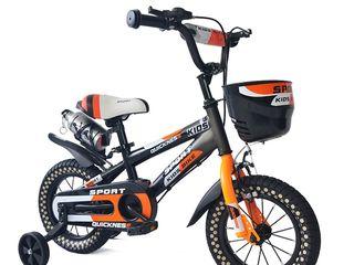 Детские велосипеды с 25 % скидкой только 20 - 21 апреля !!