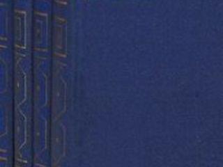 Собрания сочинений. Серии книг