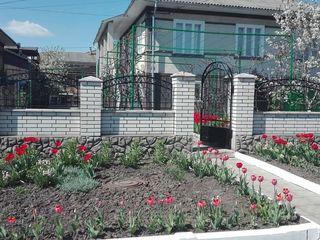 Casa de vanzare/ продаётся дом