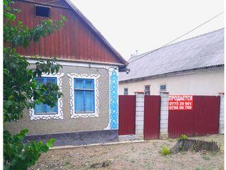 Дом в Григориополе !