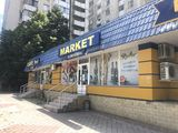 Торговая одоэтажное на Скулянке