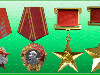 Куплю монеты, значки, медали, ордена СССР.Дорого ! Cumpar monede, insigne, medalii, ordine. Scump !