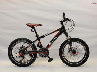 Biciclete pentru copii cu virsta cuprinsa intre 6-9 ani la preturi accesibile.