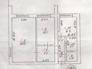 Продается 2-ух комнатная квартира в центре Дрокии.