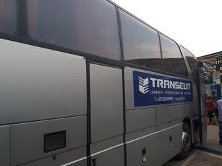 Ежедневный транспорт на Москву на Питер.  Краснодар- Сочи.