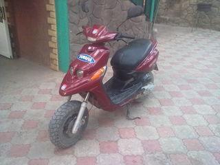 Yamaha mw50