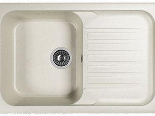 Раковина - для кухни, Бренд DR.GANS.Модель:(ADELI). Качество Премиум класс. Доставка по всей Молдове