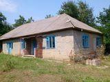 Продается большой дом, в нормальном состоянии.