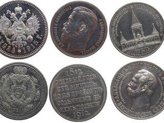 Куплю саблю, кортик, бинокль, медали, монеты, статуэтки, антиквариат, иконы