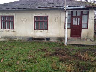 Срочно продается дом с большим участком земли 20 соток!!