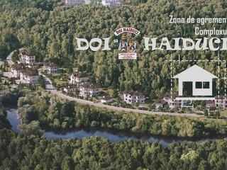 """Две гостиницы (под снос/реконструкцию) Оргеев """"Doi Haiduci"""" + 22сот под строительство"""