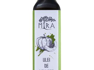 Ulei de Dovleac, Presat la Rece Nerafinat / Тыквенное Масло, Холодного Отжима Нерафенированое -250ml