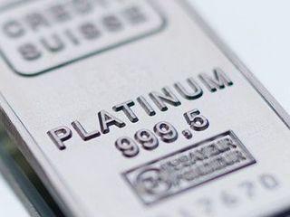 Продам номер Platinum - VIP Numbers - 079244444