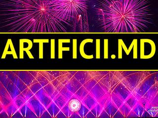 Artificii. Фейерверки. Petarde. Retea de Magazine Botanica, Rîșcani, Centru