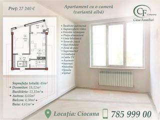 Apartament cu o odaie 600€/m2. Casa Data in exploatare!