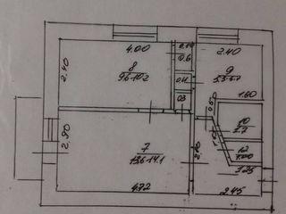 Продам квартиру в городе Чадыр-Лунга