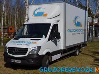 Квартирный,офисный ,дачный переезд грузоперевозки 1-2-3-5 тонн разные машины,грузчики опытные