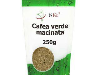Cafea verde macinata Зеленый молотый кофе