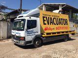 Evacuator Balti эвакуатор Бельцы autospasmd evacuator Moldova evacuator nord tral tractari auto