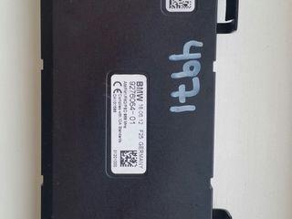 BMW F10 F25 - усилитель разнесенной антенны